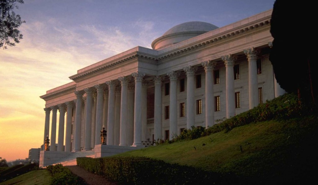 seat-of-the-house-of-justice-1024x597