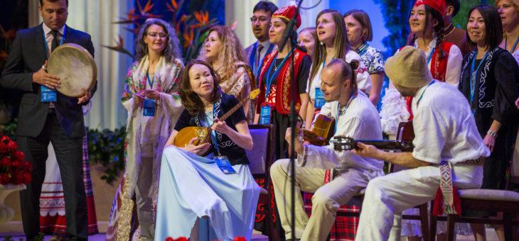 Целеустремленность и надежда участников Международного съезда