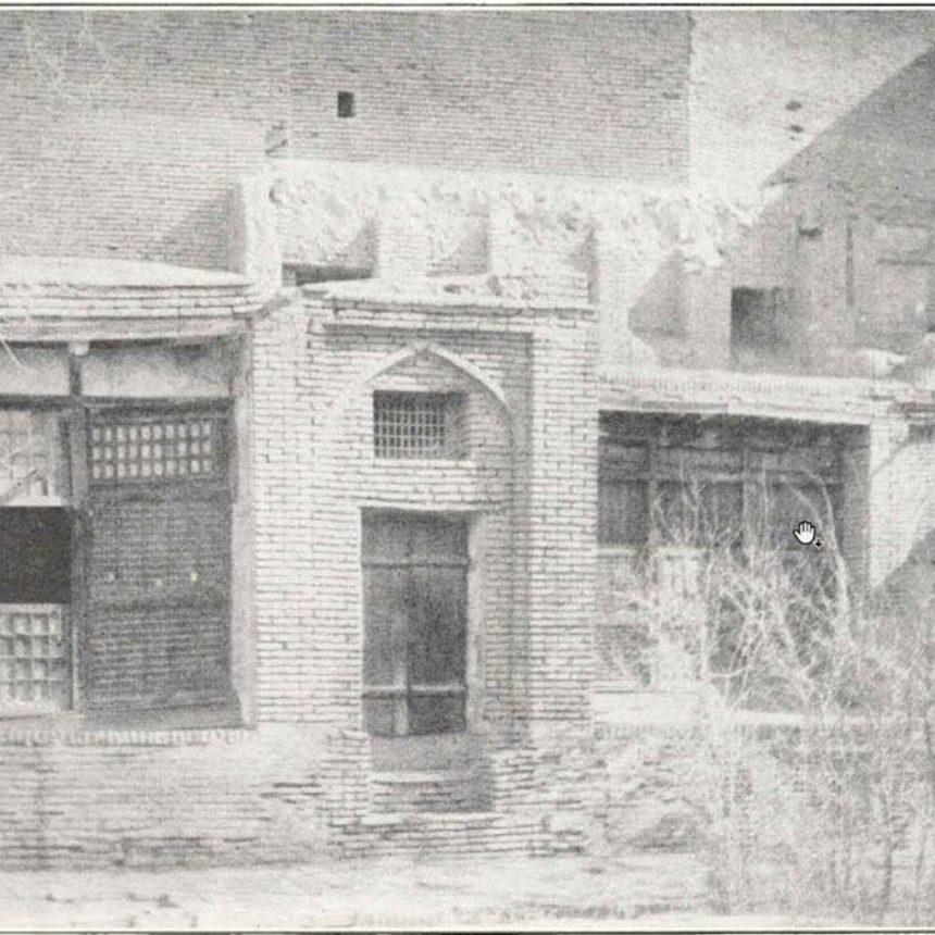 Суретте Иран, Казвиндегі Таһиренің үйі, 1930 жылдары жасалды