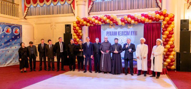Концерт, посвященный Дню духовного согласия в Алматы